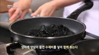 getlinkyoutube.com-[O'Recipe] 김소희의 먹물수제비 파스타