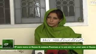 getlinkyoutube.com-Karachi Girl Sonia and Mansehra Police Scandal