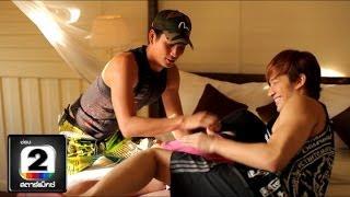 getlinkyoutube.com-พี่...!! ผมรักพี่อ่ะ บี้ KPN (ฉากวาบหวิว ชายเหนือชาย)