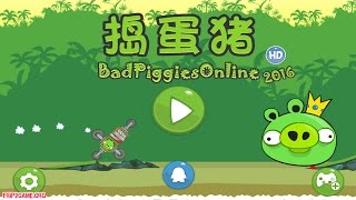 getlinkyoutube.com-Bad Piggies Online 2016 Gameplay Walkthrough!