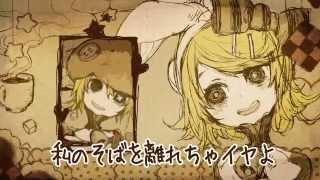 getlinkyoutube.com-Rin & Len & Miku - Wonder Girl & Labyrinth Gate (ワンダーガールとラビリンスゲート) by Joruzin