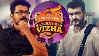 This is why Ajith and Vijay not attending Natchathira Vizha 2018   Malaysia