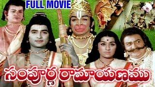 getlinkyoutube.com-Sampoorna Ramayanam Full Length Telugu Moive || DVD Rip