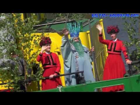 Встреча Нептуна и Парад кораблей / Jūras svētku / The meeting of Neptune & the Parade of s