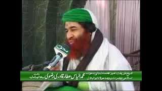 getlinkyoutube.com-Golden Words - Niyat ki Namaz Me Kia Ahmiat He ?