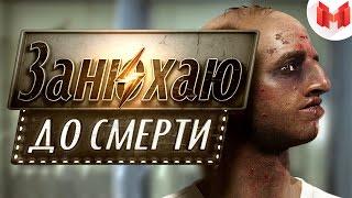 "getlinkyoutube.com-#1 Fallout 4 ""Баги, Приколы, Фейлы"""