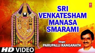 getlinkyoutube.com-Sri Venkatesam [Full Song] - Sri Venkatesham Manasa Smarami