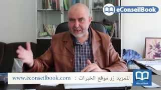 getlinkyoutube.com-االسيد كريم العابد العلوي : الفوائد المثيرة لعصير البصل على الصحة