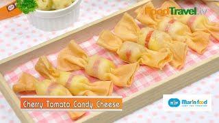 getlinkyoutube.com-ปอเปี๊ยะชีสมะเขือเทศ Cherry Tomato Candy Cheese
