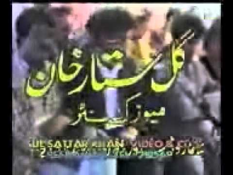 Pashto Old SonG Best Of Naghma Jan And Mangal Latest