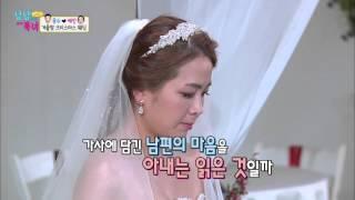 getlinkyoutube.com-종수-예진 드디어 결혼에 골인! [남남북녀 시즌2] 24회 20151225