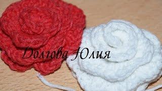 getlinkyoutube.com-Вязание крючком для начинающих. Цветок РОЗА ///  Crochet for beginners. Flower rose