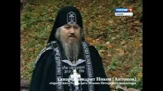 getlinkyoutube.com-Православные СТАРЦЫ
