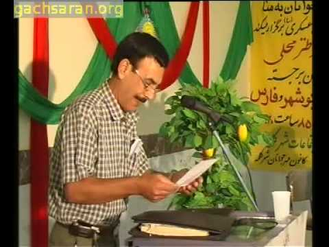 Videos Related To 'شعر خر'