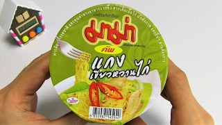 getlinkyoutube.com-Thai Green Curry Cup Noodles