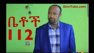 getlinkyoutube.com-Ethiopian Comedy Series Betoch Part 112