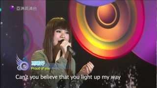 getlinkyoutube.com-馮曦妤 Fiona Fung - Proud Of You (亞洲星光大道3) 07-11-2010