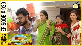 Kalyanaparisu - கல்யாணபரிசு - Tamil Serial   Sun TV   Episode 939   22/03/2017