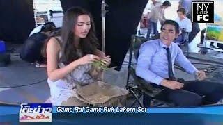getlinkyoutube.com-[ENG SUB] Nadech Yaya - Game Rai Game Ruk Set Visit | Taluikongtai 12/10/11