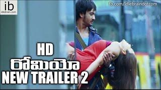 Romeo (Puri Raasina Prema Katha) Neelo Neelo new trailer 2 - idlebrain.com