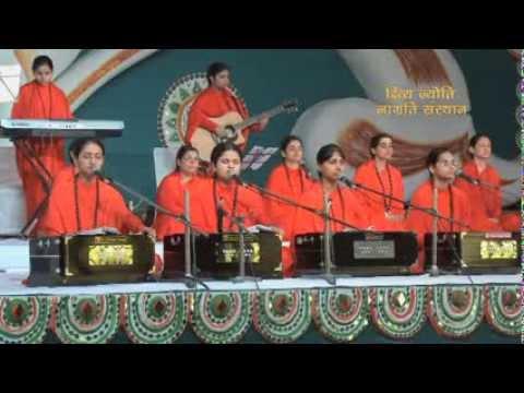 Rach De Hum- Bhajan @ DJJS | Shri Ashutosh Maharaj