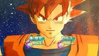 getlinkyoutube.com-【ゴッドボス:孫悟空&ビルス様に勝利】ドラゴンボールヒーローズ GDM3弾 【超ビルス編】DRAGONBALLHEROES GOD BOSS MISSION :VS GOKU(SSG)&BILLS
