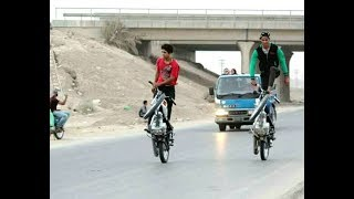 New Bike Stunts 2018 .