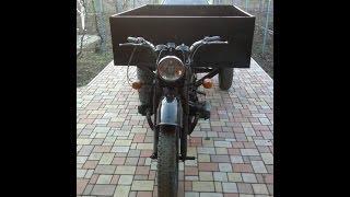 Трицикл грузовой на базе МТ-11