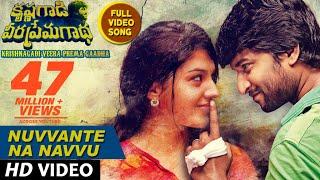 Nuvvante Na Navvu Full Video Song || Krishnagadi Veera Prema Gaadha (KVPG) || Nani, Mehr Pirzada