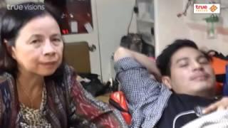 getlinkyoutube.com-Inside News Tonight | 16-02-2558 แม่ปอ ทฤษฎี เผยลูกชายยังไม่ฟื้น