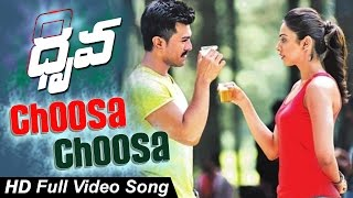 Choosa Choosa  Full Video Song    Dhruva Movie    Ram Charan, Rakul Preet, Aravind Swamy