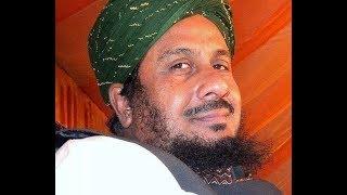 getlinkyoutube.com-তাবলীগ  জামাত  বর্তমানে  একটি  ফেতনায়  পরিণত  হয়েছে  শাইখ  নুরুল  ইসলাম  ফারুকী