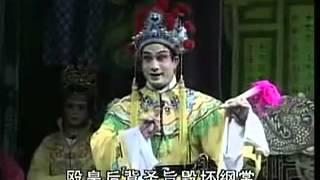 getlinkyoutube.com-闽剧 《龙凤风波》(3·5) 标清