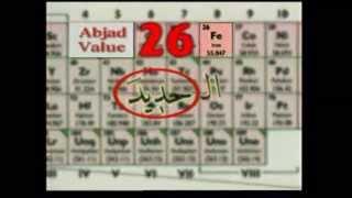 getlinkyoutube.com-معجزات و معلومات قرآنية مفيدة جداً قد تغير حياتك