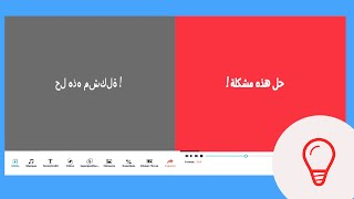 getlinkyoutube.com-شرح طريقة الكتابة باللغة العربية في برنامج Filmora Wondershare