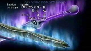 Juushin Enbu: Hero Tales /  Война зверобогов: Хроники героев - J