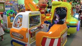 getlinkyoutube.com-アンパンマンのパワフルショベルカー ゲームセンター anpanman japanese anime
