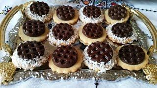 getlinkyoutube.com-Chocolate coconut cookies - صابلي  بريستيج بالشكلاطة - Biscuits chocolat et noix de coco