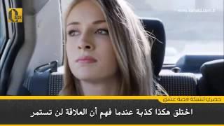 الرحمة -اعلان الحلقة الاخيرة - نهاية الموسم - حصري لـ قصة عشق