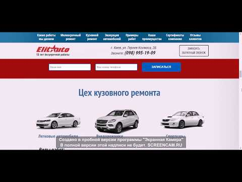 Замена масла в АКПП Киев - Звоните (098) 995-19-09