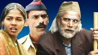 Chicha Ke Ghar Chori | Asif Albela | Khandesh Full Movie