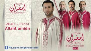 getlinkyoutube.com-Imghrane - Allaht Amidn  (Exclusive Official Audio)   إمغران - اللاهت أمدن