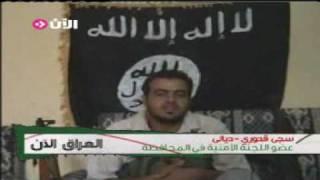 getlinkyoutube.com-سجى قدوري عضو اللجنة الأمنية في مجلس محافظة ديالى
