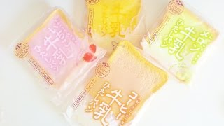 getlinkyoutube.com-♥Tokyo Aoyama Kuramoto Toast Review♥