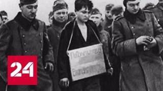 getlinkyoutube.com-Свидетель казни: Зоя Космодемьянская с эшафота призывала немцев сдаться
