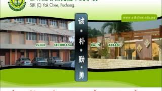 getlinkyoutube.com-Yak Chee Song