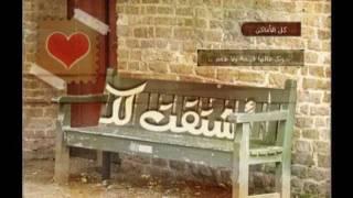 getlinkyoutube.com-الجدعاني والله احتاجك انا