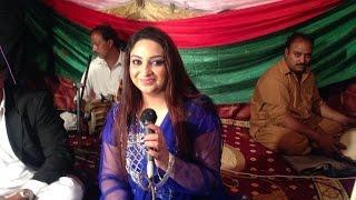 getlinkyoutube.com-Afshan Zebi Bismillah karran Live Jaani Sialkotia Big Bro Shadi Machi Khokhar Sialkot 2014