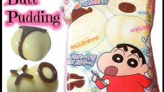 getlinkyoutube.com-Heart Crayon Shin-chan PuriPuri Purin3 a.k.a Butt Pudding