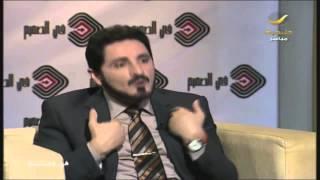 getlinkyoutube.com-ماذا حدث للمناظرة بين الشيخ عدنان إبراهيم والدلو - لقاء في الصميم